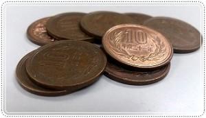 10円玉 画像