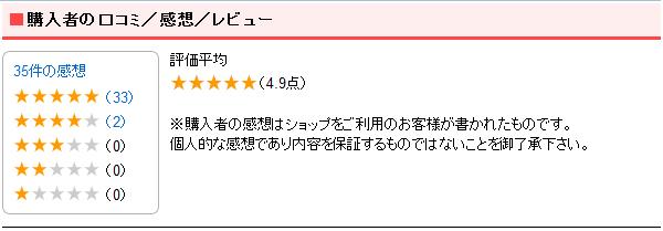 kannsou_hyouka